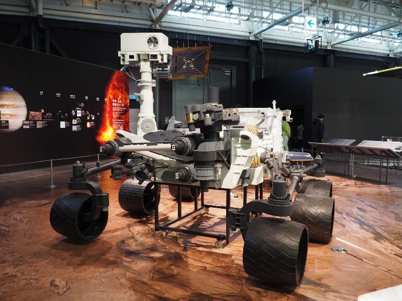 かかみがはら航空宇宙科学博物館 キュリオシティ