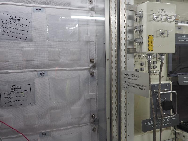 かかみがはら航空宇宙科学博物館 きぼう マジックテープ