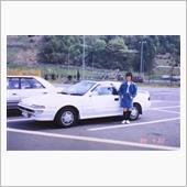 """""""トヨタ AE92_レビン_トレノ""""の愛車アルバム"""