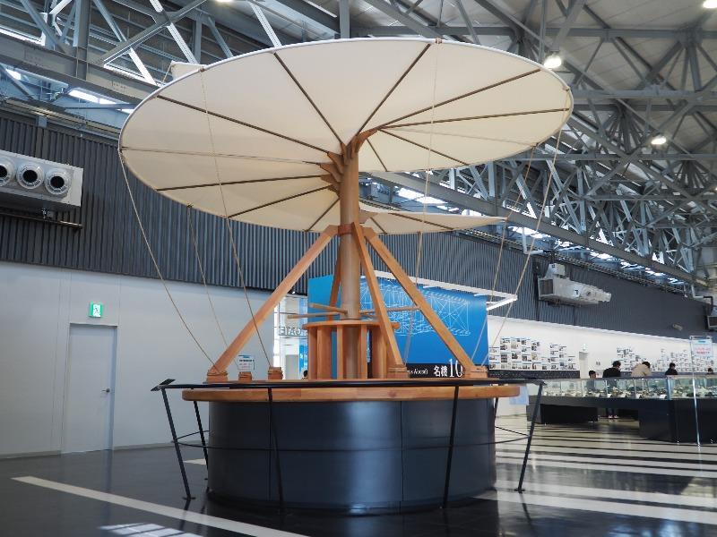あいち航空ミュージアム レオナルド・ダ・ヴィンチのヘリコプター