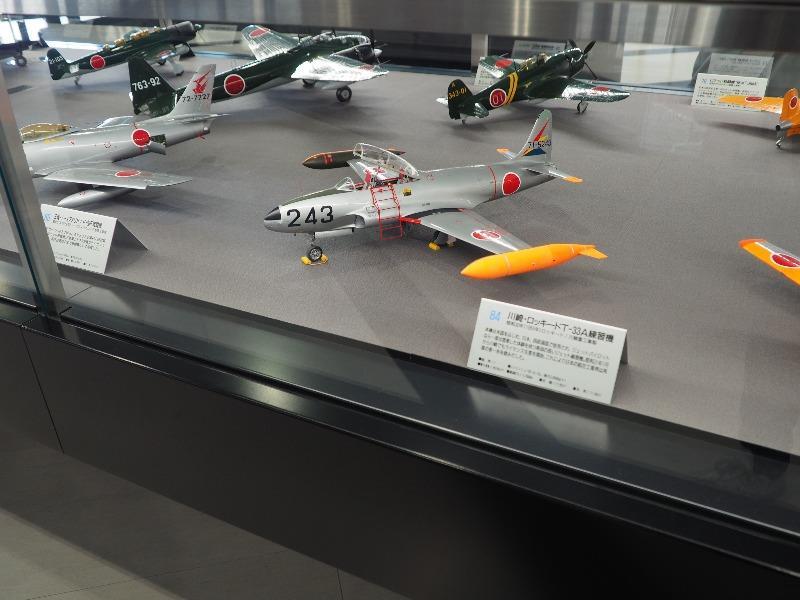 あいち航空ミュージアム 名機百選 川崎・ロッキード T33-A 練習機