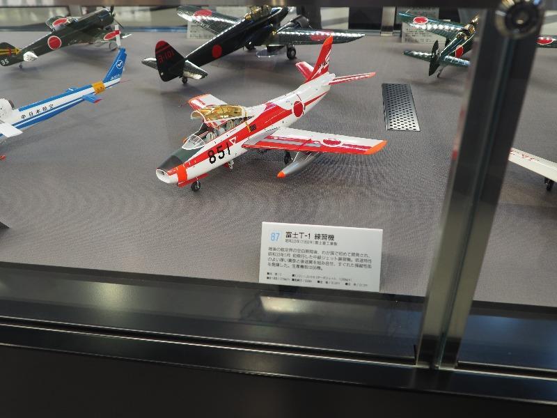 あいち航空ミュージアム 名機百選 富士 T-1 練習機