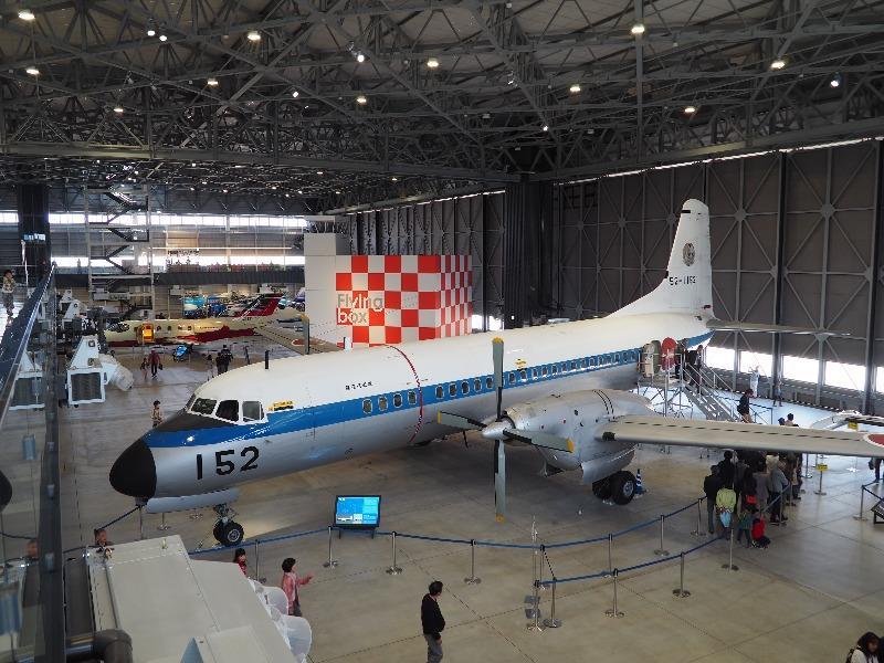 あいち航空ミュージアム YS-11