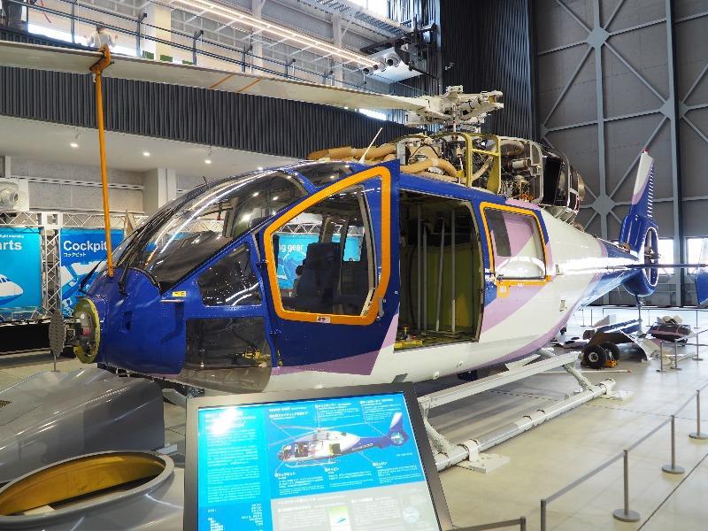 あいち航空ミュージアム 三菱重工業 MH2000