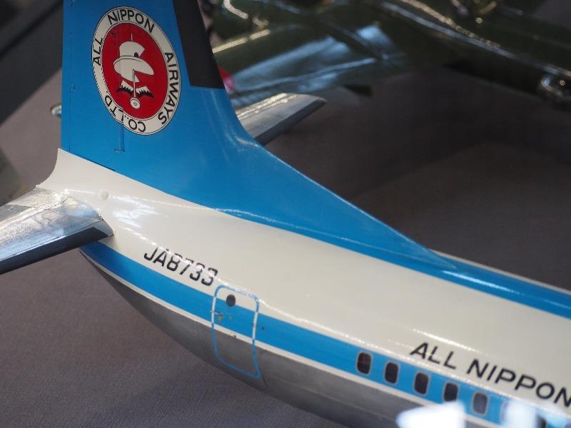 あいち航空ミュージアム 名機百選 YS-11 レオナルド・ダ・ヴィンチのヘリコプター(全日本空輸の社章)