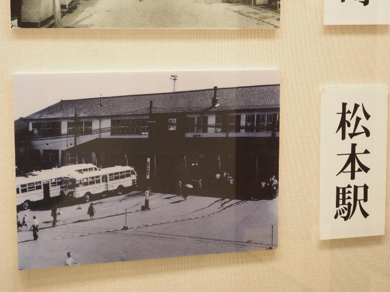 松本市立博物館 松本駅 昭和20年代