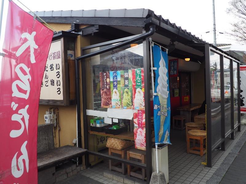 やまが松本神社店