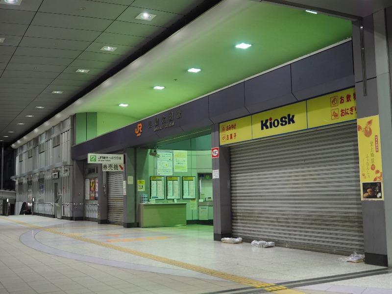 美濃太田駅 改札(1)