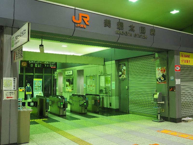 美濃太田駅 改札(2)