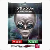 """""""社用車""""の愛車アルバム"""