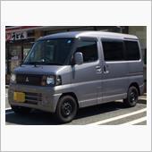 """""""日産 クリッパーリオ""""の愛車アルバムの画像"""