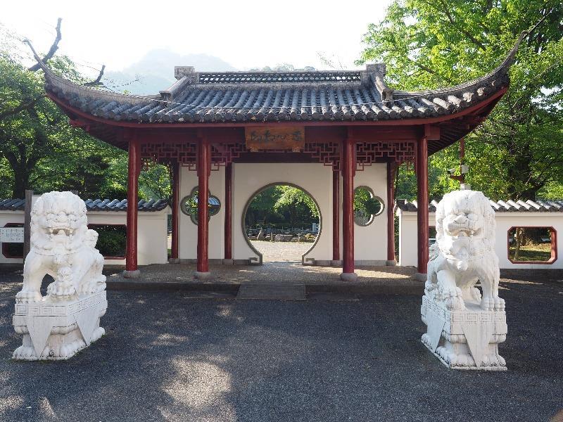 日中友好庭園 杭州門