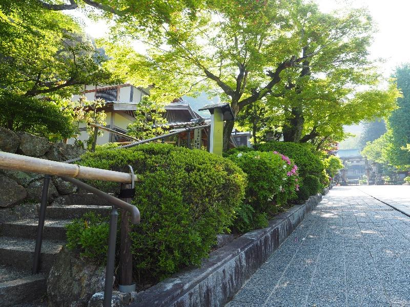 伊奈波神社 茶室 水月亭