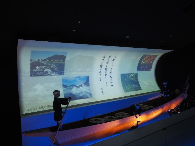 長良川うかいミュージアム 展示室 ガイダンスシアター『長良川鵜飼への誘い』