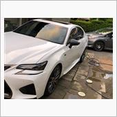 """""""レクサス GS F""""の愛車アルバム"""
