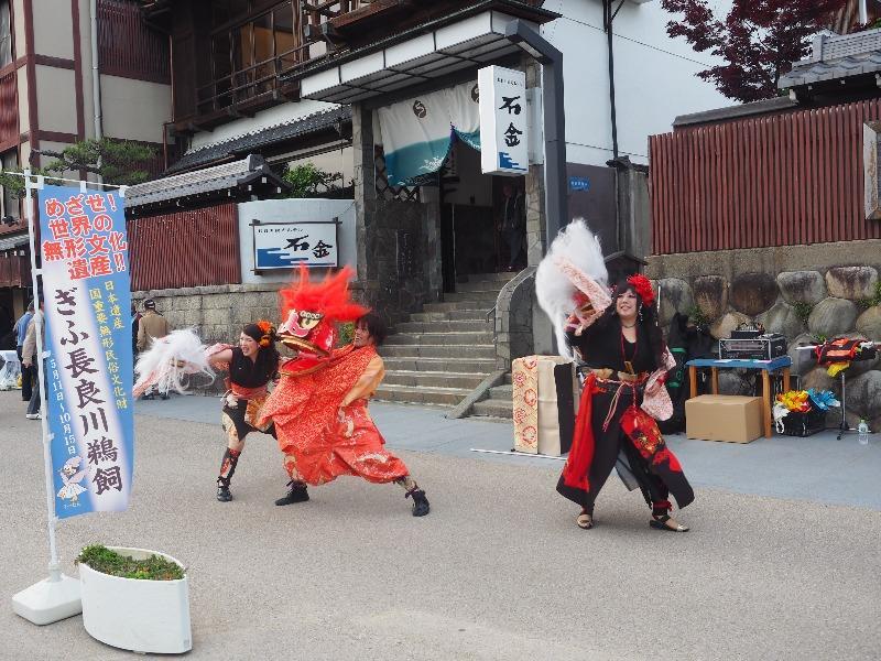 長良川観光ホテル石金 パフォーマンス(2)