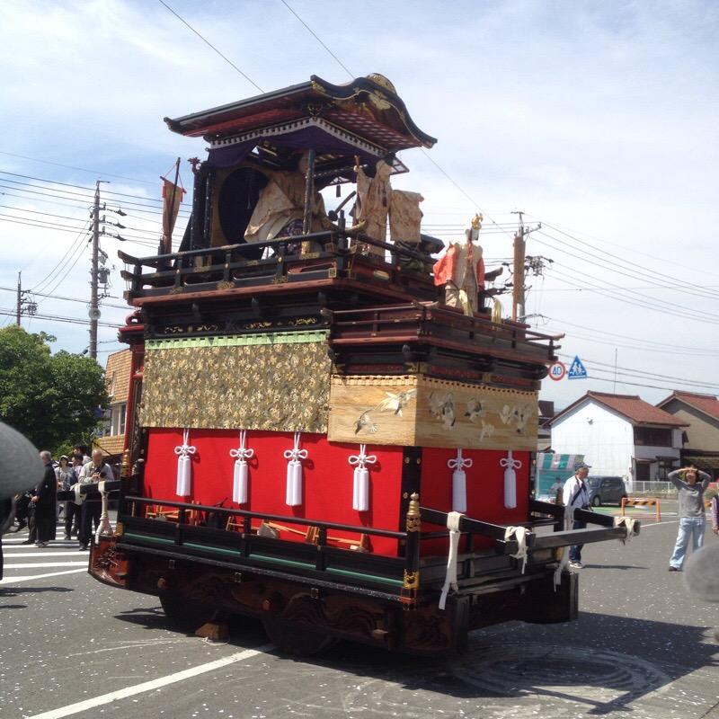 八幡神社 奉芸 全13輛 愛宕やま