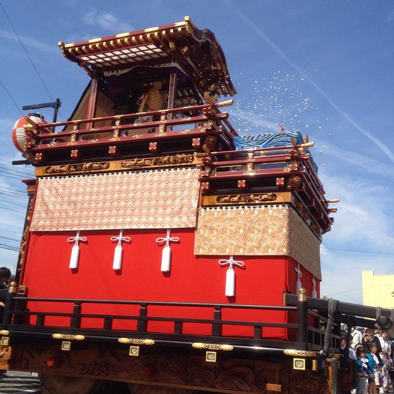 八幡神社 奉芸 全13輛 相生やま