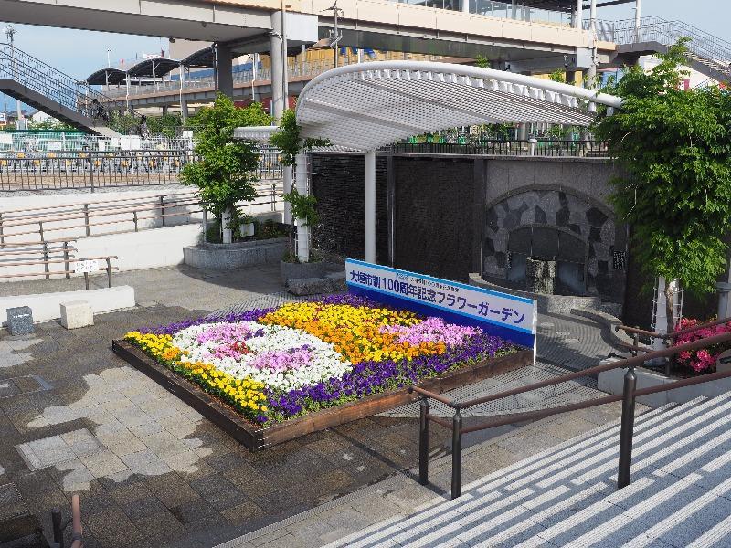 大垣駅 北口広場 大垣市制100周年記念フラワーガーデン