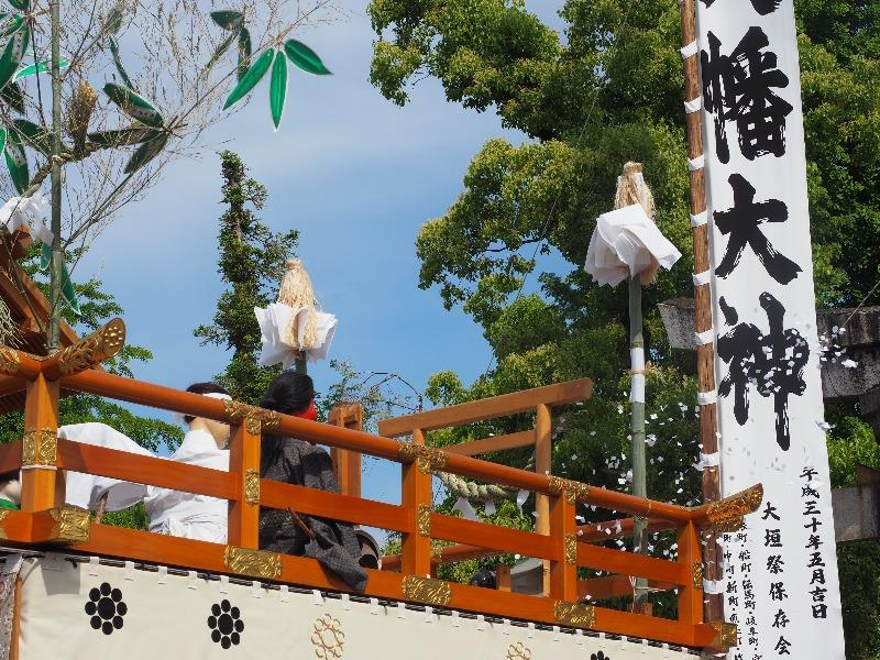 八幡神社 奉芸 全13輛 神楽やま