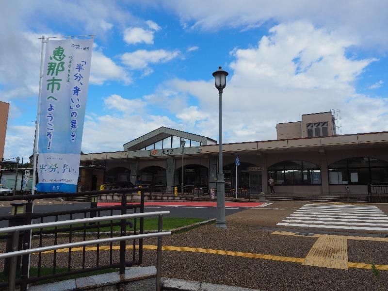 JR 恵那駅