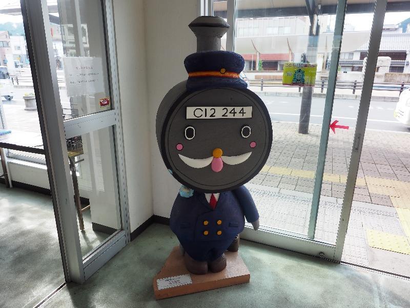 明知鉄道 恵那駅 明知鉄道公式キャラクター「てつじぃ」