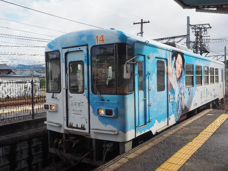 明知鉄道 恵那駅 アケチ14「半分、青い。」ラッピング列車