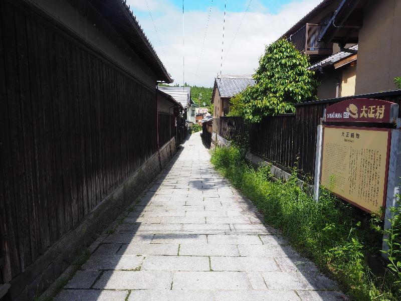 日本大正村 大正路地
