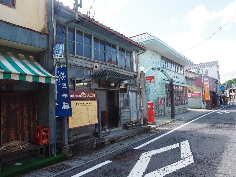 日本大正村 通信資料館(旧郵便局)