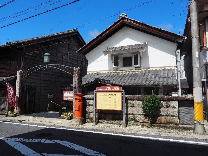 日本大正村 大正村資料館(旧銀行蔵)
