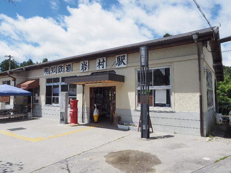 明知鉄道 岩村駅