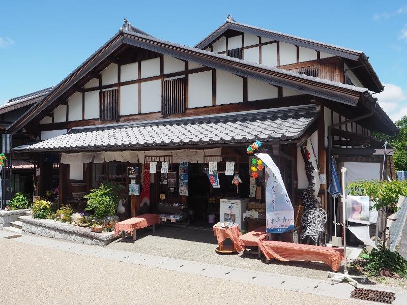 岩村城下町 水半名物店