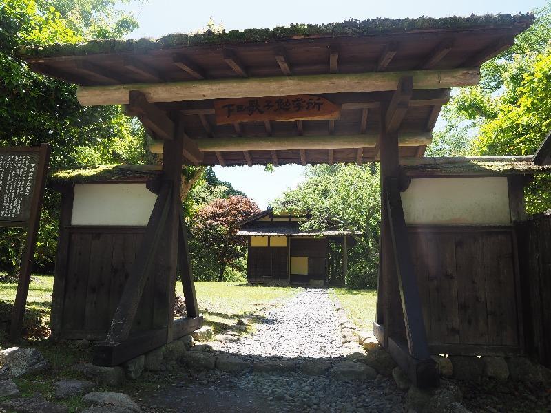 岩村 下田歌子勉学所