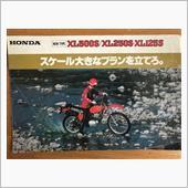 """""""ホンダ XL250S""""の愛車アルバム"""