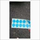 エーモン 静音計画 きしみ音低減テープ ドア・リアハッチ用 / 2677