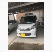 """""""三菱 eKスペース""""の愛車アルバム"""