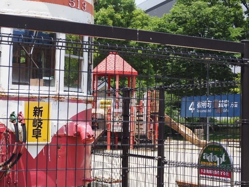 金公園 名鉄モ510形電車「徹明町 ■岐阜方面」