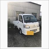 """""""ダイハツ ハイゼットトラック""""の愛車アルバム"""
