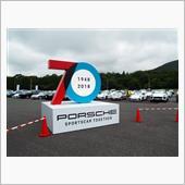2018年6月17日Porsche Experience Day 2018と駐車場のクルマたち~♪ の画像