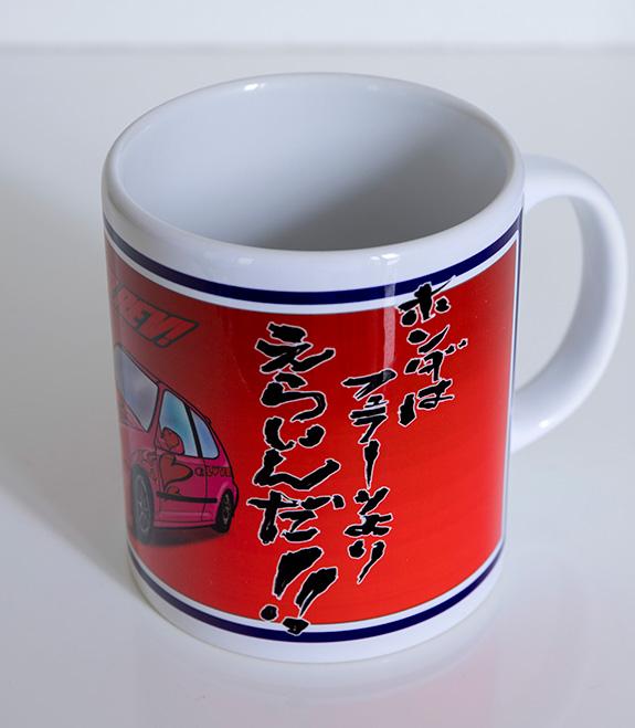 オーバーレブ! アイカ EG6シビック マグカップ