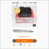 新電元 MOSFETレギュレーター FH020AA