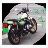 """""""カワサキ Z750RS""""の愛車アルバム"""