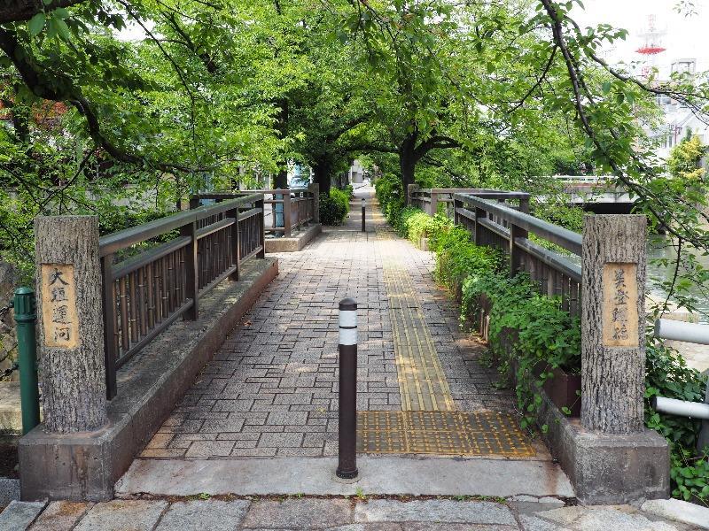 聲の形 舞台探訪 美登鯉橋(1)