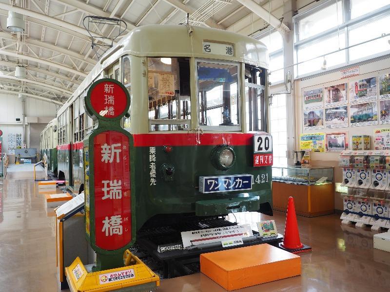 レトロでんしゃ館 名古屋市交通局 市電1400型(1421号車)