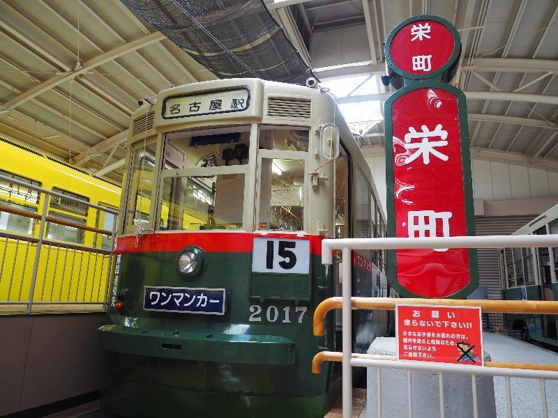レトロでんしゃ館 名古屋市交通局 市電2000型(2017号車)