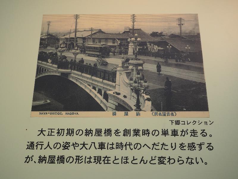 レトロでんしゃ館 パネル(1)大正初期の納屋橋を創業時の単車が走る。