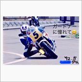 """""""89乗り NSR 250""""の愛車アルバム"""
