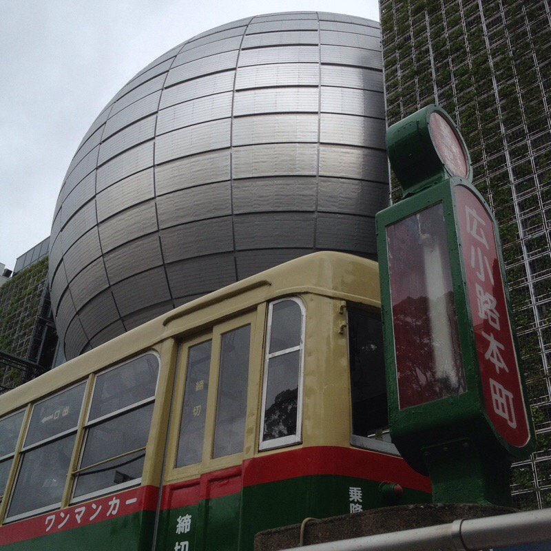 名古屋市科学館 ブラザーアース 市電1400型