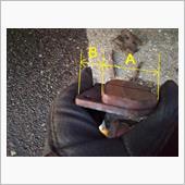 リヤパッドはみ出しによる淵残りについての画像