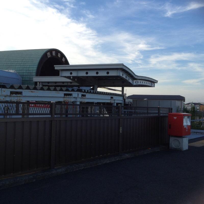 JR西岐阜駅(1)